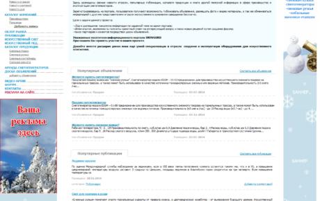 Обновление Joomla с 1.5 до 3.0